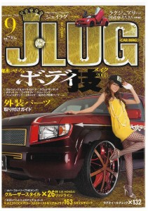 jlug200905a